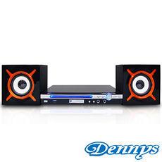 【Dennys】DVD/USB/FM組合音響DVD-K9B