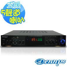 【Dennys】USB/FM/SD/MP3藍牙多媒體擴大機AV-70BT