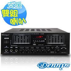【Dennys】藍芽/USB/FM/SD/MP3雙喇叭輸出迷你擴大機AV-266BT