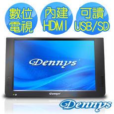 【Dennys】10.2吋高畫質多媒體播放機DVB-1028