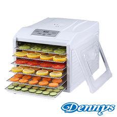 【Dennys】電子恆溫定時專業級蔬果烘乾機DF-6090S