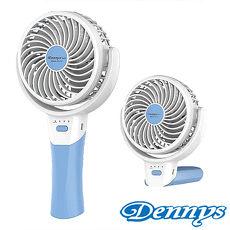 【Dennys】USB充電式迷你4吋風扇FN-310