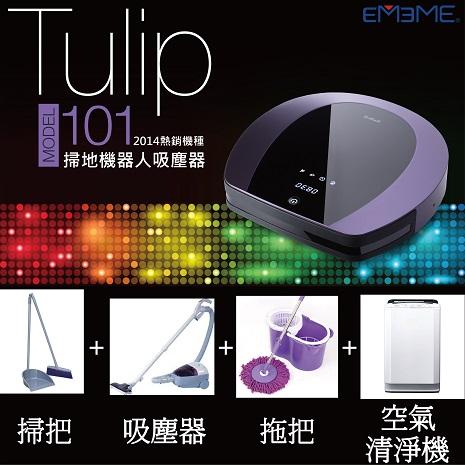 EMEME TULIP 101 第二代掃地機器人吸塵器