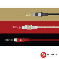 兩入組【亞果元素】Adam Line PeAk 300B 金屬編織線-Lightning 8 pin