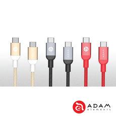 【亞果元素】CASA B200 USB Type-C to Type-C金屬編織傳輸線 2m紅