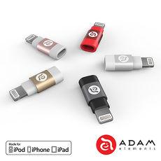 【亞果元素】PeAk A1 蘋果認證 Lightning 公 對 Micro USB 母座 轉接器銀色