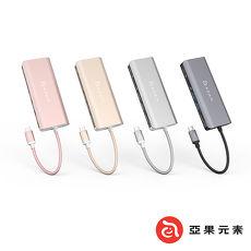 【亞果元素】CASA Hub A01 USB 3.1 Type C 6 port 多功能集線器(網路限定版)