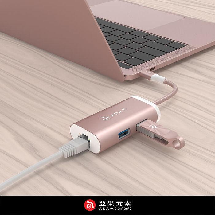 【亞果元素】CASA Hub eC301 Type-C to 乙太網路 / USB 3.1 三合一多功能集線器金