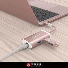 【亞果元素】CASA Hub eC301 Type-C to 乙太網路 / USB 3.1 三合一多功能集線器