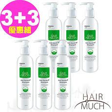 【HAIR MUCH】抗屑護髮洗髮精250ml X6(適合油性髮質使用)