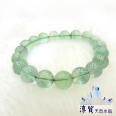 淳貿天然水晶 綠螢石手珠10mm(B01-15)