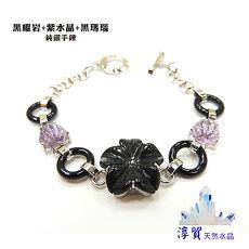 淳貿天然水晶 黑曜岩+紫水晶+黑瑪瑙造型純銀手鍊(B01-79)