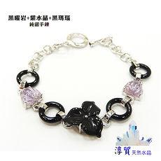 淳貿天然水晶 黑曜岩+紫水晶+黑瑪瑙造型純銀手鍊(B01-80)