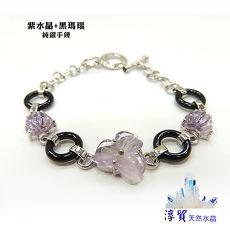 淳貿天然水晶 紫水晶+黑瑪瑙造型純銀手鍊(B01-90)