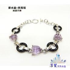 淳貿天然水晶 紫水晶+黑瑪瑙造型純銀手鍊(B01-91)