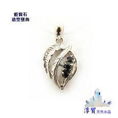 淳貿天然水晶 藍寶石橢圓銀墜飾(B01-101)