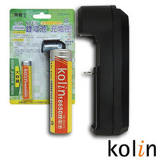 Kolin歌林 鋰電池+充電座LED-W33