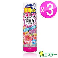 APP ST雞仔牌 浴廁瞬間消臭力噴劑~花香330ml ST~120420
