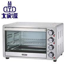 大家源 雙溫控旋風專業電烤箱35L TCY-3835