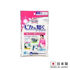 日本製 花王廚房用去汙片8枚/入 AZ-295866