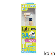 Kolin歌林 3A iPhone L型傳輸充電線-KEX-SHCP46銀色