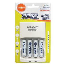 PRO-WATT 鎳氫電池充電器贈4顆日本湯淺4號電池 PW1236EN-754入