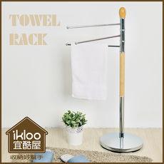 【ikloo】和風旋轉毛巾架