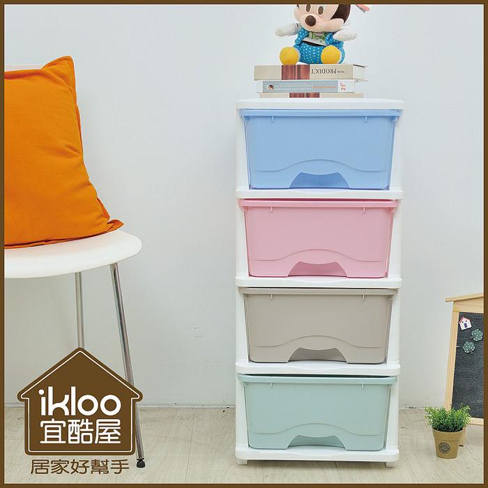 【ikloo】四層馬卡龍輕鬆取整理箱/收納箱(特賣)