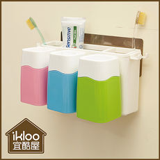 【ikloo】多功能無痕牙刷牙膏收納架