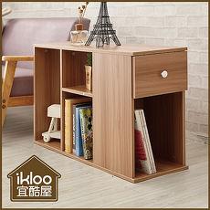 【ikloo】簡約優雅收納櫃/玄關櫃/床邊櫃(特賣)
