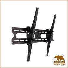 【美國布朗熊】W4-63T 牆板傾斜式電視壁掛架 / 適用32吋~65吋電視