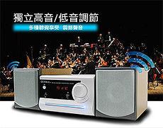 DVM206 迷你DVD床頭音響