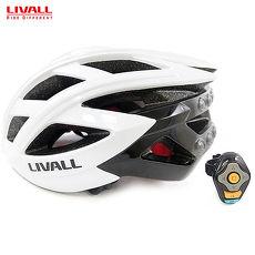 LIVALL BH60 智慧型自行車安全帽-珍珠白-藍芽音響/電話/拍照/方向燈