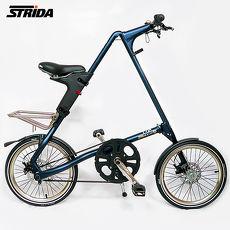 STRiDA 速立達 18吋3速EVO版折疊單車碟剎-霧藍色