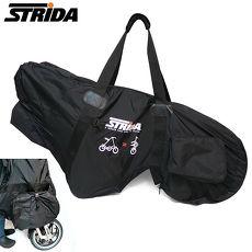 STRIDA速立達 輕便型攜車袋(ST-BB-007)-黑