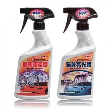 【黑珍珠】油膜/玻璃撥水組-頂級系列(汽車︱後視鏡︱清潔︱除霧)