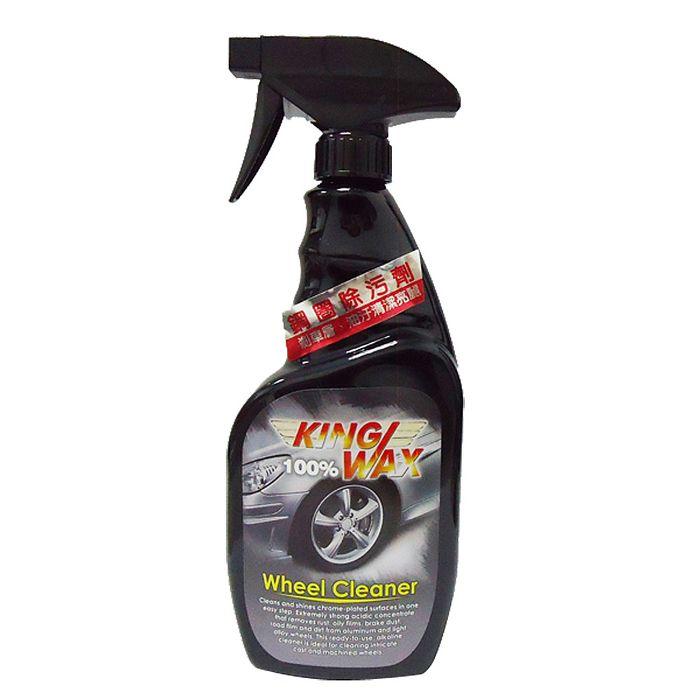 【KING WAX】鋼圈除污劑 (德國 車用 輪胎 清潔 亮光 去汙)