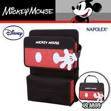 【NAPOLEXx迪士尼】米奇後座置物袋WD283 (汽車︱收納︱面紙盒)