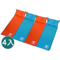 【APC】可拼接自動充氣睡墊-帶自充式頭枕-厚2.5cm-藍色/桔紅色 (4入組)