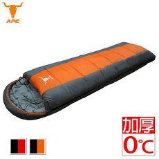 【APC】秋冬加厚可拼接全開式睡袋-桔灰/紅黑紅黑