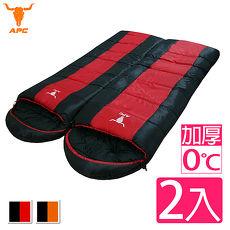 【APC】秋冬加厚可拼接全開式睡袋-桔灰/紅黑(2入組)紅黑