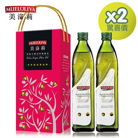西班牙【Mueloliva美洛莉】晶藏-特級冷壓初榨橄欖油-精美送禮組(500mlX4)-世界亞軍莊園