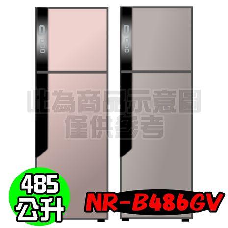 ★加碼贈好禮★Panasonic 國際牌485公升ECONAVI雙門變頻冰箱 NR-B486GV-P\NR-B486GV-DH