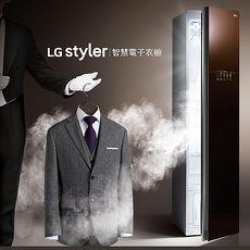LG 樂金 Styler 智慧電子衣櫥 E523BR