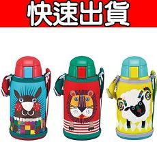 TIGER 虎牌 600c.c.童用保溫保冷瓶 (MBR-S06G)綿羊