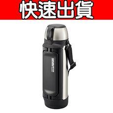 象印 大容量進化不鏽鋼保溫保冷瓶 (MHK-A200)