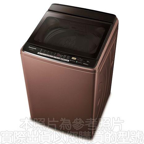 【Panasonic 國際牌】13公斤ECO NAVI 變頻洗衣機 NA-V130EB-PN 玫瑰金(洗衣機特賣)