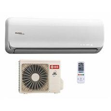 日立 HITACHI 《冷暖》《變頻》ㄧ對一分離式冷氣RAC-125NX1/RAS-125NX1(不參加原廠活動)