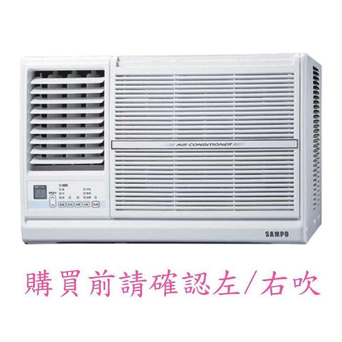 SAMPO 聲寶 3坪窗型冷氣 AW-PC22R / AW-PC22L右吹