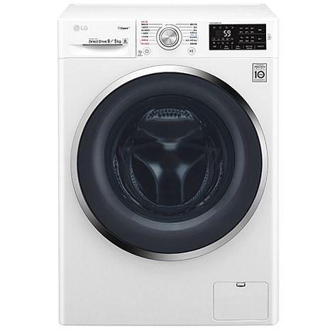 LG 樂金 9公斤蒸氣洗脫烘變頻滾筒洗衣機 (WD-S90TCW) 促銷